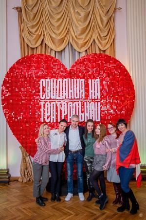 """Фестиваль """"Свидания на Театральной"""", ноябрь 2019г., г.Рязань"""