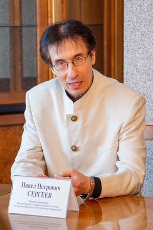 Сергеев Павел Петрович